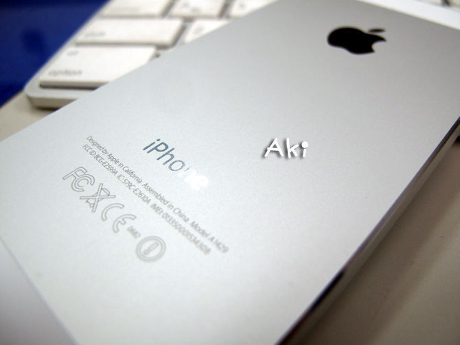 iPhon.jpg