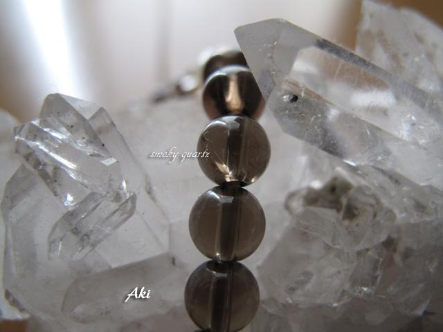 smoky quartz.jpg